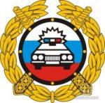 gai-logotip