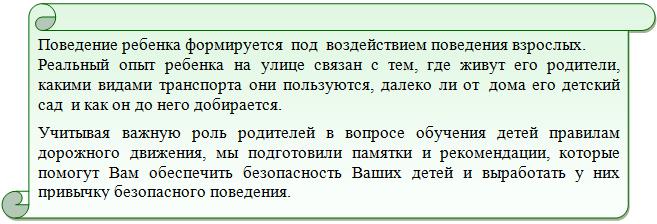 snimok7