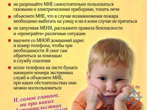 pamjatka-roditeljam_800x600