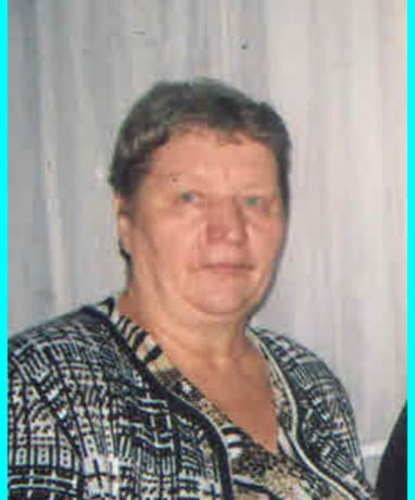 Анна Ивановна Прорубникова