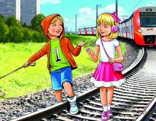 Информация для родителей. Правила безопасного поведения и нахождения на объектах железнодорожного транспорта