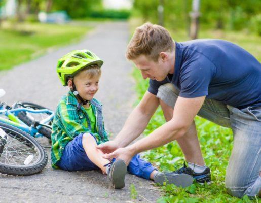 Профилактика самовольных уходов, гибели и травматизма детей, также дорожно-транспортного травматизма в летний период