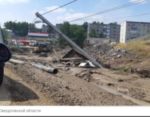 Сбор гуманитарной помощи для пострадавших от разлива рек в городе Нижние Серьги